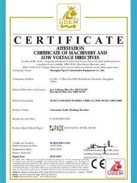 Автоматты бөтелкедегі кір жуғыш машинаның CE сертификаты