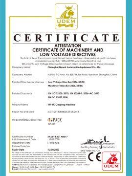 CE жабынды машинасының сертификаты