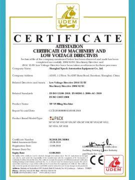 CE құю машинасының сертификаты
