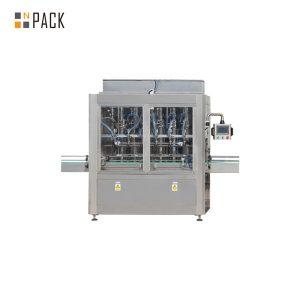 Эфир майына арналған автоматты желілік тік поршенді құю машинасы